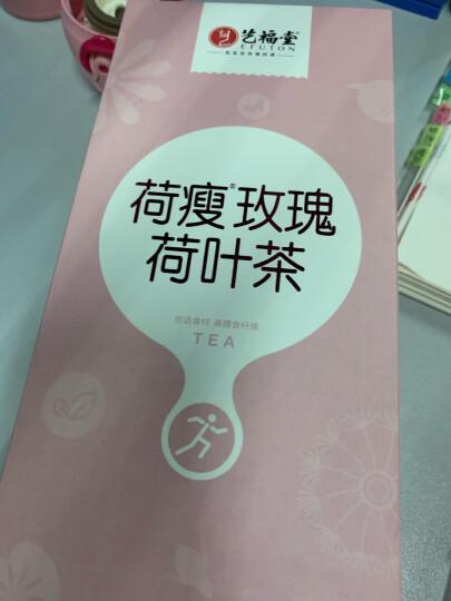 艺福堂 茶叶花草茶 荷瘦玫瑰荷叶茶 陈皮决明子组合茶包 养生花茶170g 晒单图
