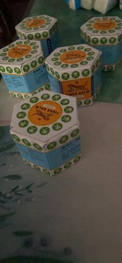 虎标万金油白色19.4g 复方樟薄软膏 通窍止痒清凉蚊叮虫咬 晒单图