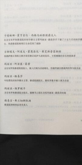 新知文库03:查理曼大帝的桌布:一部开胃的宴会史 晒单图