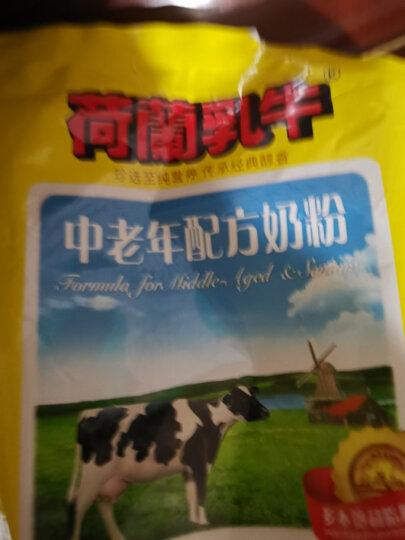 荷兰乳牛 多维营养奶粉400g 成人奶粉 袋装(25g*16)精装版 晒单图