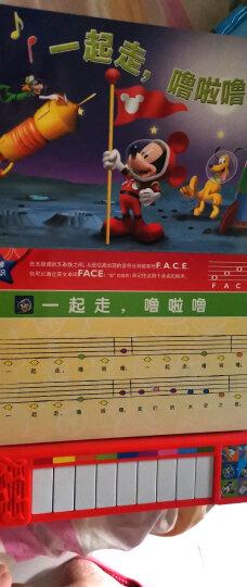 皮克童书·我爱弹钢琴(有声玩具书·配小钢琴键盘) 晒单图