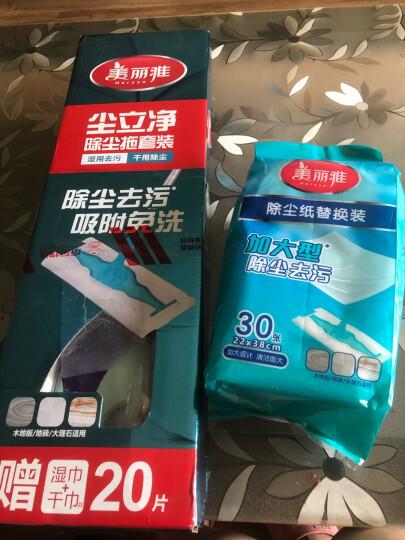 美丽雅 静电除尘纸吸尘纸平板拖把纸 灰尘毛发一次性抹布擦地纸38x22cm30片 晒单图
