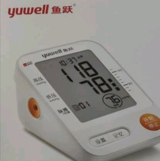 鱼跃(YUWELL)电子血压计YE660A 家用血压仪 智能一键量血压 医用上臂式测血压仪器 晒单图