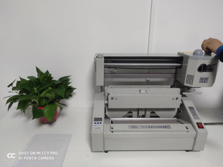 道顿 DC-30+ A4幅面 无线手动桌面式小型台式胶装机 标书文件书籍论文报告合同热熔胶粒装订机 晒单图