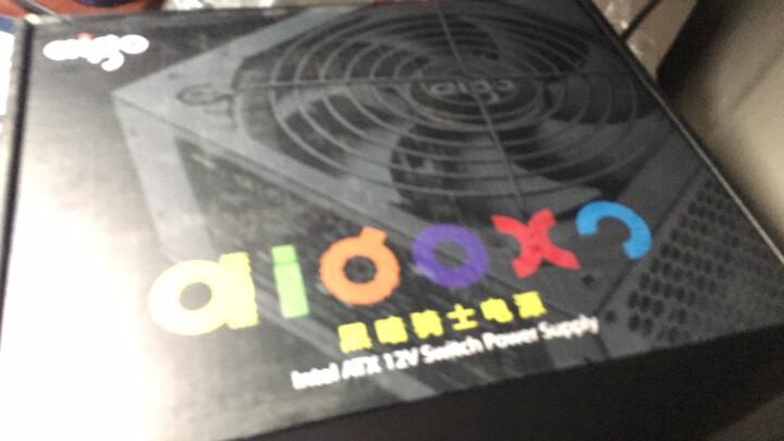 爱国者(aigo)额定320W 黑暗骑士470DK台式机电脑电源(三年质保/宽幅节能省电/支持背线) 晒单图