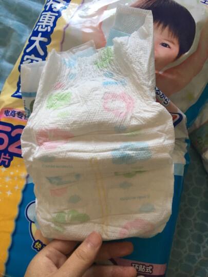 大王GOON 维E纸尿裤 XL52片(12-17kg)婴儿加大号柔软干爽 晒单图