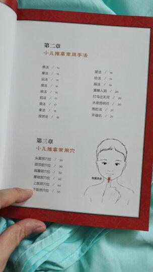 刘长伟 让宝宝不生病 晒单图