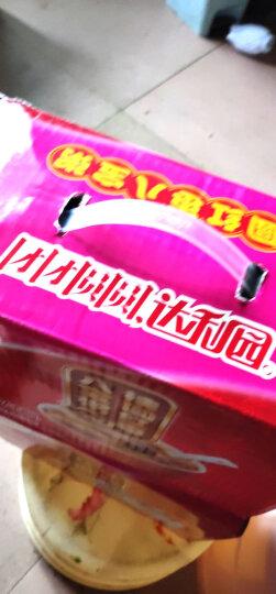 达利园  桂圆红枣八宝粥 方便速食早餐粥 360g*12罐 整箱装(新老包装随机发货) 晒单图