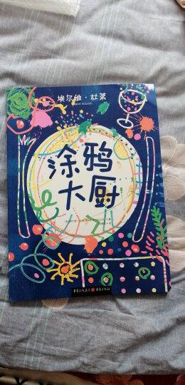 杜莱创意启蒙书:涂鸦大厨 晒单图