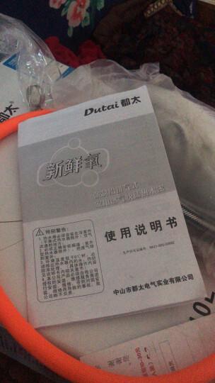 都太(Dutai)Q02即热式家用燃气热水器 强排式煤气热水器 低水压启动 提供安装 12升 数显金花款 液化气 晒单图