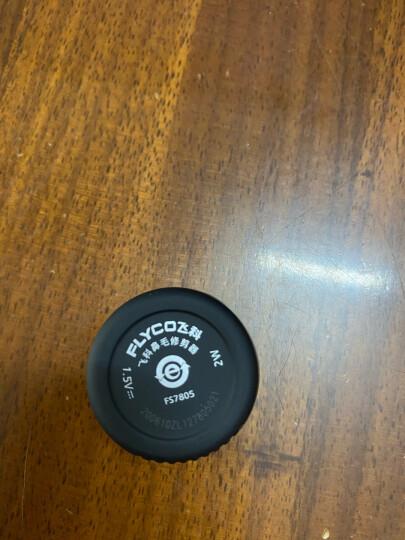 飞科(FLYCO)男士电动鼻毛修剪器FS7805 便携剃鼻毛器 女士小巧迷你修鼻毛剪刀剃毛器 造型修眉 黑色 晒单图