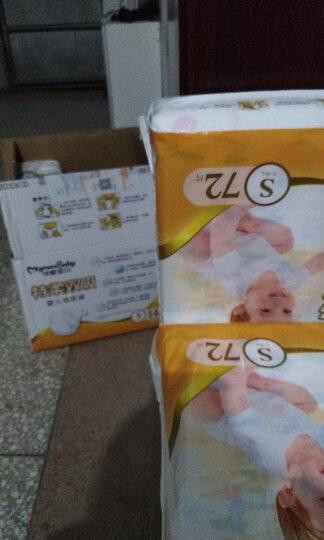 可爱宝贝(MIGNON BABY) 瞬吸特柔纸尿裤 婴儿透气干爽新生儿尿不湿男女宝宝通用 S号30片 晒单图