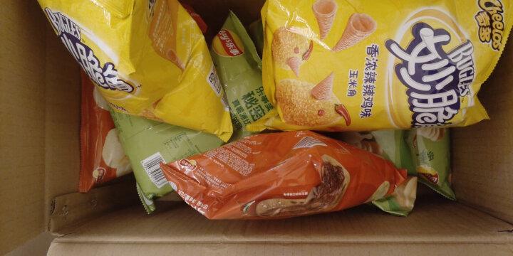 乐事(Lay's)薯片 零食 休闲食品 飘香麻辣锅味 70g 百事食品 晒单图