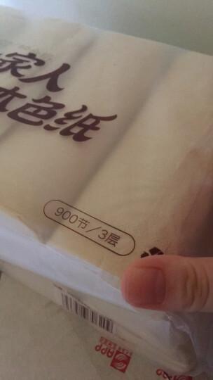 泉林本色卷纸 3层75节12卷(健康本色扁卷卫生纸整提900节) 晒单图