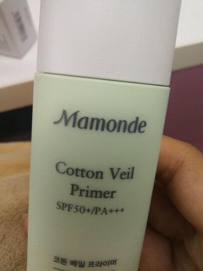 梦妆(Mamonde)肌蜜隔离霜#02(薄荷绿) 35ml(均匀肤色 / 新品和老品随时发放) 晒单图