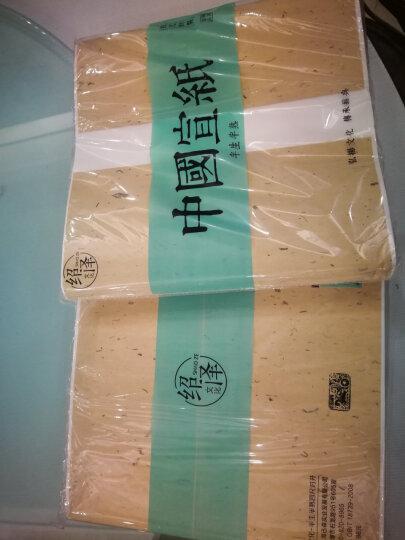 绍泽文化 半生半熟宣纸四尺对开100张/刀 毛笔书法国画练习用宣 晒单图