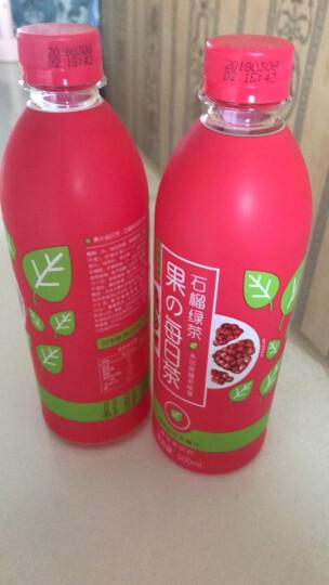 元気森林  元气森林石榴味果の每日茶 未添加蔗糖 绿茶饮料 500ml*15瓶 整箱 晒单图