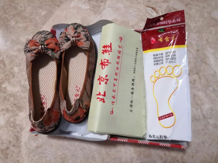 布舍元春夏季老北京布鞋女鞋透气浅口平底单鞋女士中老年网面妈妈鞋子 52Y-0303驼色 38 晒单图