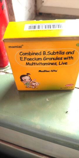 妈咪爱 枯草杆菌二联活菌颗粒 30袋 腹泻、便秘、胀气、消化不良 晒单图