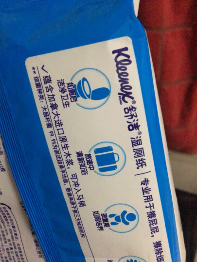 舒洁(Kleenex)湿厕纸羊驼湿厕纸 旅行装(便携装)10片*10包 擦除99.9%细菌 清洁湿纸巾湿巾 擦屁屁专用 晒单图