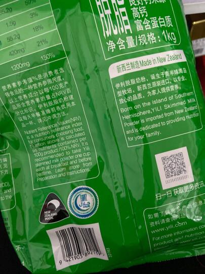 伊利 高铁高钙女士奶粉 叶酸 维生素C 奶粉成人 早餐 400g袋装  独立小包装16*25g(新老包装随机发货) 晒单图