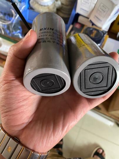 高科美芯【微型水泵,清洗机,抽烟机和单相电机的启动和运转】启动电容CBB60 聚酯丙水泵起动电容 10UF/450VAC 2插片 精度5% 一个 晒单图