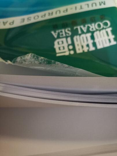 得力(deli)珊瑚海 A4 80g 加厚双面打印纸 行业热销复印纸 500张1包 单包装 晒单图