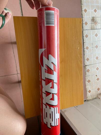 红双喜DHS羽毛球拍对拍E-MX101已穿线 晒单图