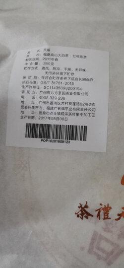 下单立减100元【7年老白茶】八方茶园 福鼎白茶饼350克 陈香贡眉2011年原料 2017年压制 晒单图