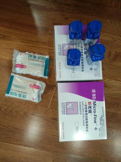 新优锐BD胰岛素注射笔针头一次性针头0.25mm(31G)*5mmDBH 98支装/盒(送棉签+消毒片) 晒单图