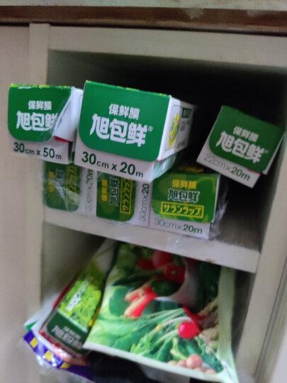 旭包鲜 日本品牌一次性PE点断式保鲜袋大号35cm*25cm*150只装 透明食品塑料袋  保鲜袋 晒单图