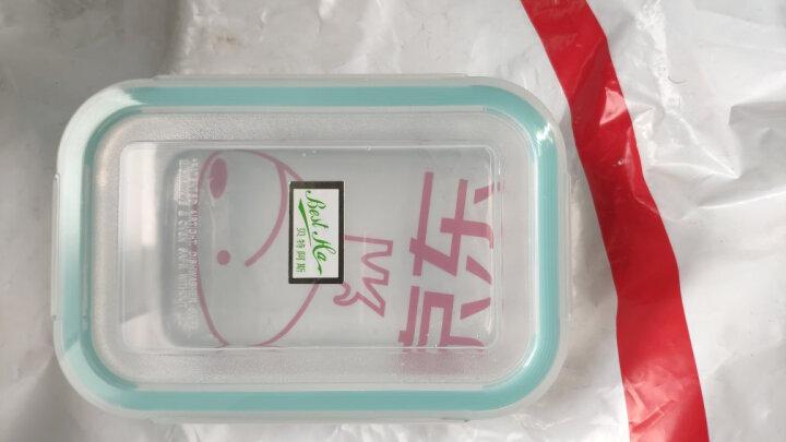 贝特阿斯(BestHA)耐热玻璃保鲜盒两件套(400ml+800ml) 冰箱 微波炉适用饭盒RL2-01B 送绿色保温包 晒单图