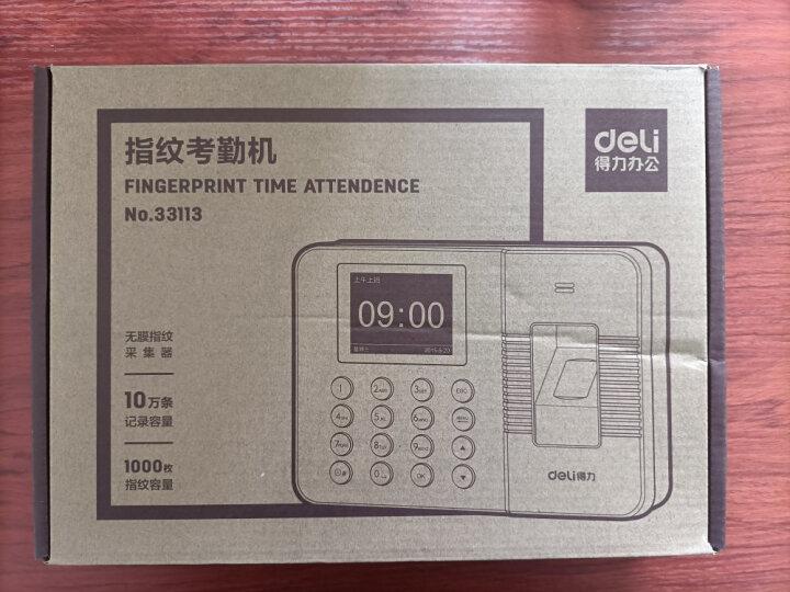 得力(deli)3747 TCP/IP指纹考勤机 局域网指纹打卡机 晒单图