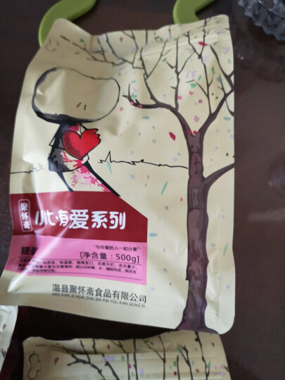 聚怀斋 河南博爱特产糖姜片500g 干姜片 生姜片 新鲜姜片 晒单图