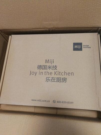 米技(MIJI)电陶炉电磁炉德国米技炉家用煮茶炉定时静音双圈烹饪D2红色 1600W 晒单图
