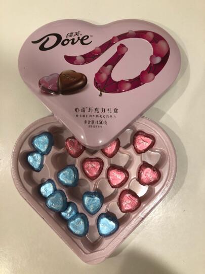 德芙 Dove尊慕巧克力礼盒 员工生日福利生日 糖果休闲零食280g(本产品不含礼品袋) 晒单图