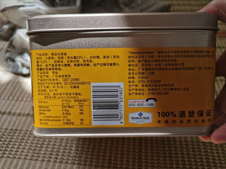 Member's Mark 黄油鸡蛋卷454g(黄油蛋卷) 酥脆奶香 精选鲜鸡蛋 鸡蛋卷 晒单图