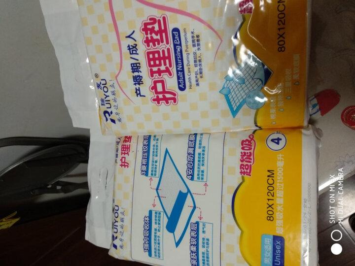 孕妇产褥垫产妇垫2包特大XXL号加厚800*1200一次性产后护理垫隔尿垫恶露垫经期床垫床单加厚  晒单图