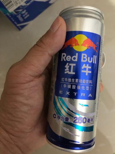 红牛 维生素功能饮料 250ml*12罐 整箱 晒单图