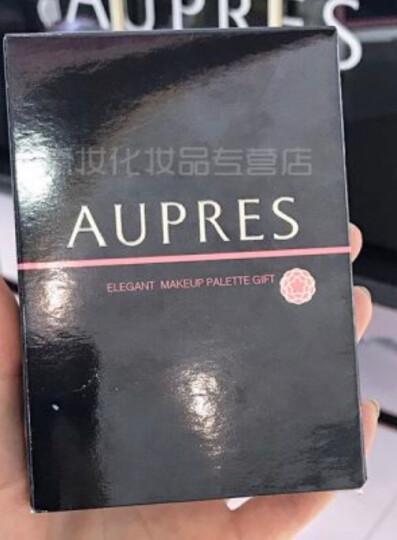 欧珀莱(AUPRES) 欧珀莱 漾彩盈润彩妆盘4.85g答谢品裸色眼影唇膏唇彩高光 晒单图