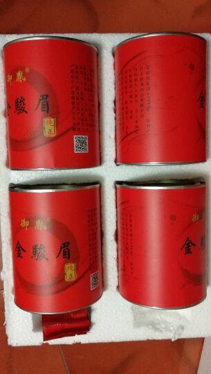 金骏眉红茶500克礼盒装 特级2019年新茶正山小种茶叶武夷山桐木关金俊眉 罐装 晒单图