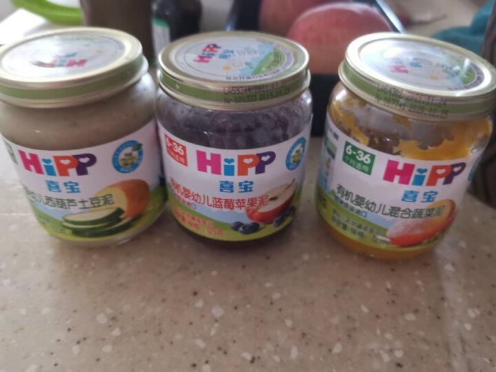 喜宝(HiPP)婴幼儿有机辅食蓝莓苹果泥 125g(6个月以上适用)(欧洲原装进口) 晒单图