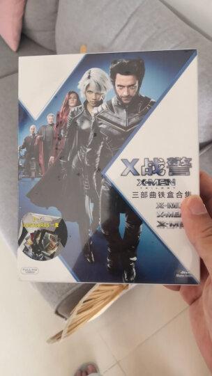 X战警三部曲铁盒合集 丹麦进口铁盒 (蓝光碟 3*BD50) 晒单图