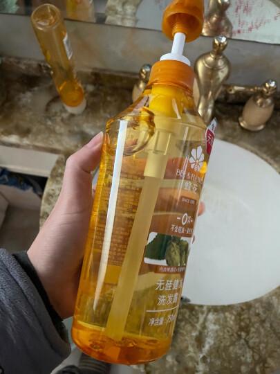 蜂花 无硅油生姜啤酒花健发洗发水护发素洗护套装控油女男士洗头膏洗护550mlx2+100mlx2 晒单图