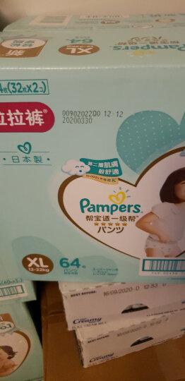 帮宝适一级帮纸尿裤XL42片(12kg-17kg)加大码纸尿裤尿不湿轻薄透气 晒单图