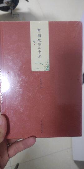 小书馆:学诗浅说(精装) 晒单图