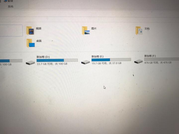 雷克沙(Lexar)NM520 SSD固态硬盘M.2接口 NVMe通道协议 NM520 512GB NVME 晒单图