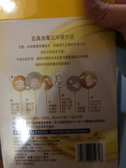雀巢(nestle)能恩 A2儿童配方奶粉 4段(3-6岁儿童适用)400克 (原能恩4段新老包装随机发货) 晒单图