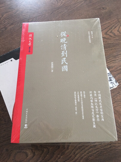 中华人民共和国刑事诉讼法(2012最新修正版) 晒单图