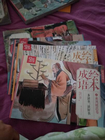 中国绘·绘本西游记 全彩儿童版(套装共10册) 晒单图
